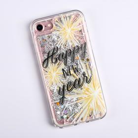 Чехол - шейкер для телефона iPhone 7,8 «Счастливого года», 6,8 х 14,0 см - фото 72262