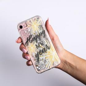 Чехол - шейкер для телефона iPhone 7,8 «Счастливого года», 6,8 х 14,0 см - фото 72264