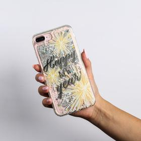 Чехол - шейкер для телефона iPhone 7,8 plus «Счастливого года», 7,7 х 15,8 см - фото 72203