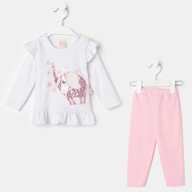 Комплект (кофточка, штанишки) для девочки, цвет белый/розовый, рост 74 см