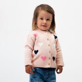 Кардиган для девочки, цвет персиковый, рост 80 см