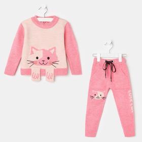Комплект для девочки (джемпер, брюки), цвет розовый, рост 98 см