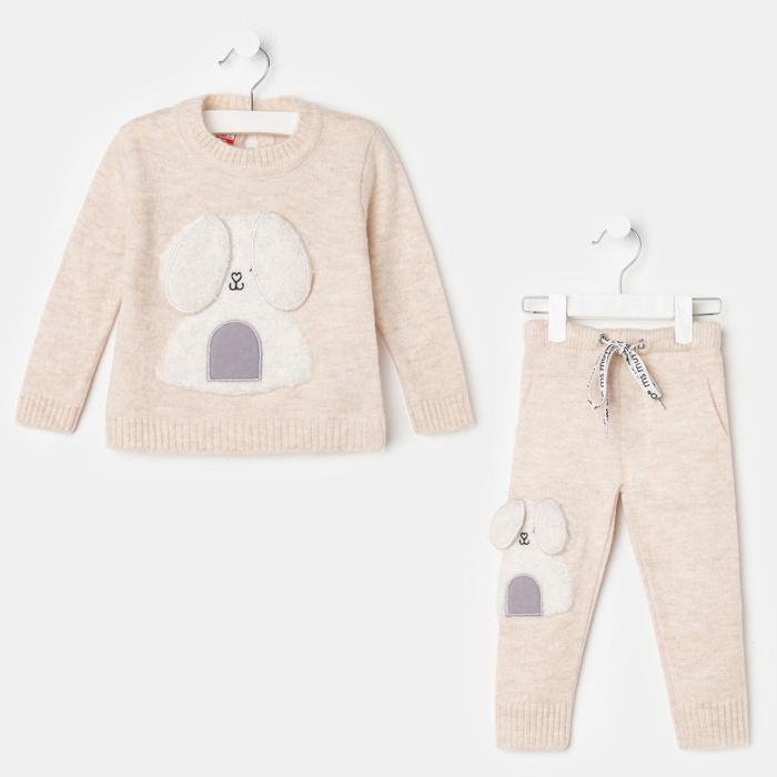 Комплект для девочки (джемпер, брюки), цвет бежевый, рост 98 см - фото 105799136