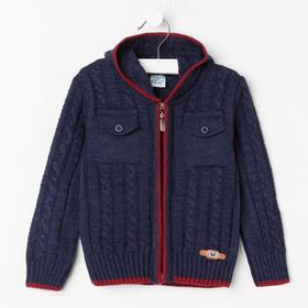 Джемпер для мальчика, цвет синий, рост 98 см
