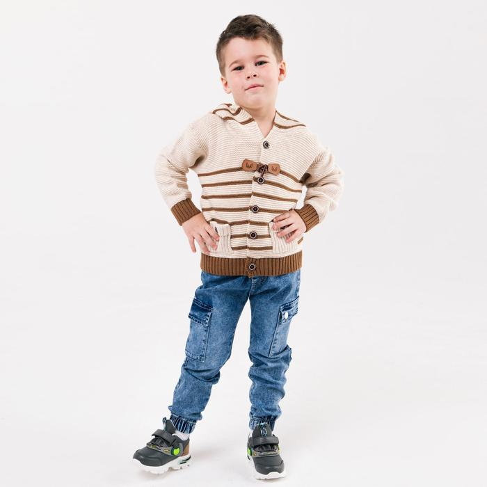 Джемпер для мальчика, цвет бежевый, рост 92 см - фото 76577002