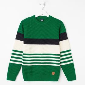 Джемпер для мальчика, цвет белый/зеленый, рост 146 см