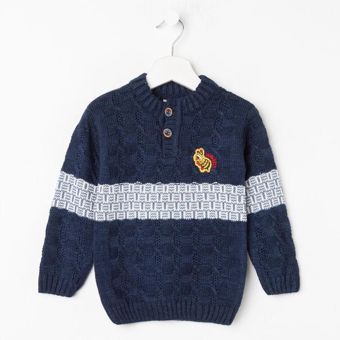 Джемпер для мальчика, цвет тёмно-синий, рост 92 см - фото 76577020