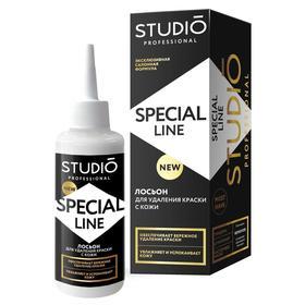 Лосьон для снятия краски с кожи Studio Professional Special Line, 145 мл