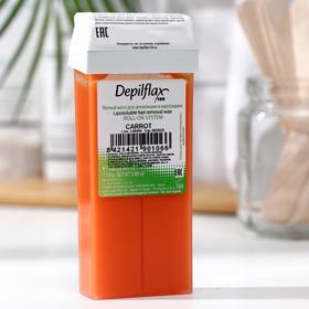Воск для депиляции Depilflax100, морковь, 110 г
