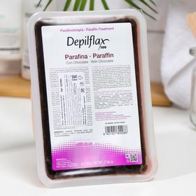 Парафин косметический для ухода за кожей Depilflax100, шоколадный, 500 г