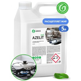 Чистящее средство для кухни Azelit, 5,6 л Ош