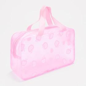 Cosmetic bag PVC, division zipper, 2 handles, color pink