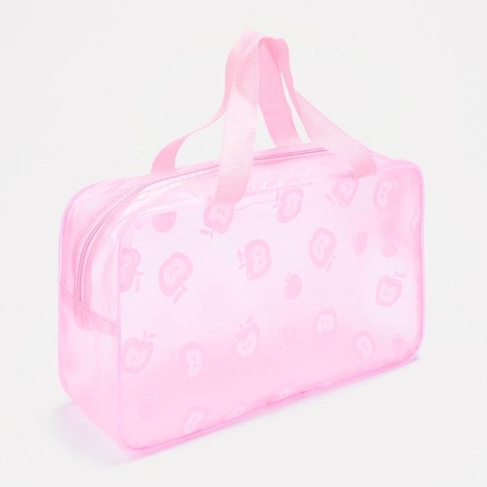 """Косметичка банная на молнии """"Яблочко"""", 1 отдел, 2 ручки, цвет розовый"""