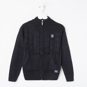 Джемпер для мальчика, цвет тёмно-синий, рост 116 см