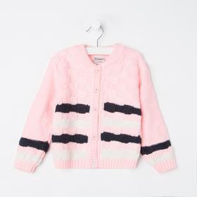 Кофточка для девочки, цвет розовый, рост 92 см