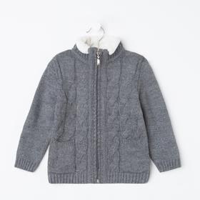 Джемпер детский, цвет серый, рост 104 см