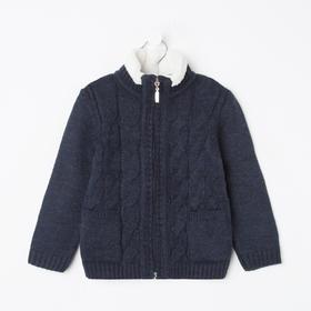 Джемпер детский, цвет тёмно-синий, рост 104 см