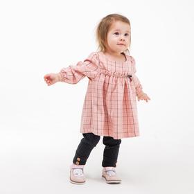 Комплект для девочки (кофточка, штанишки), цвет розовый/чёрный, рост 92 см