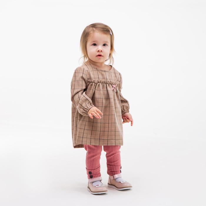 Комплект для девочки (кофточка, штанишки), цвет бежевый/пудра рост 92 см - фото 1952958