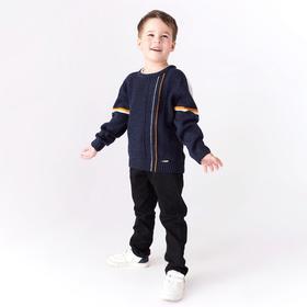 Джемпер для мальчика, цвет синий, рост 110 см