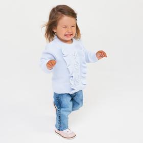 Джемпер для девочки, цвет голубой, рост 68 см