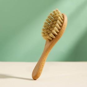 Щётка для сухого массажа лица и шеи, натуральная щетина, 39 пучков Ош