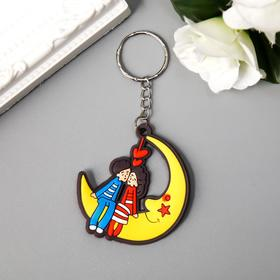 "Keychain rubber ""Couple on the month"" 5, 3x5, 5 cm"
