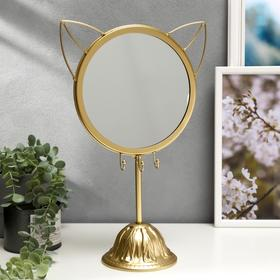 """Souvenir metal with mirror stand for jewelry """" Cat """" gold 38, 5x24, 7x12, 5 cm"""