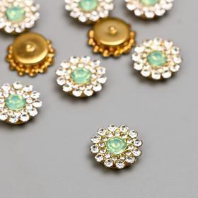 "Decor for creativity metal, glass ""Flower-sun turquoise"" set of 12 pieces 1, 4x1, 4 cm"