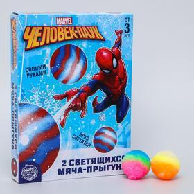 Набор для опытов «Прыгающие мячи», 2 формы, 6 цветов, Человек-паук