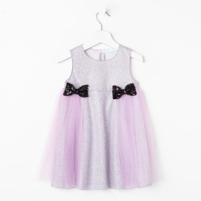 Платье нарядное детское KAFTAN, рост 110-116 см (32), лиловый - фото 76586455
