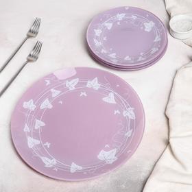 Набор тарелок «Вьюн», в подарочной упаковке, цвет сиренево-белый