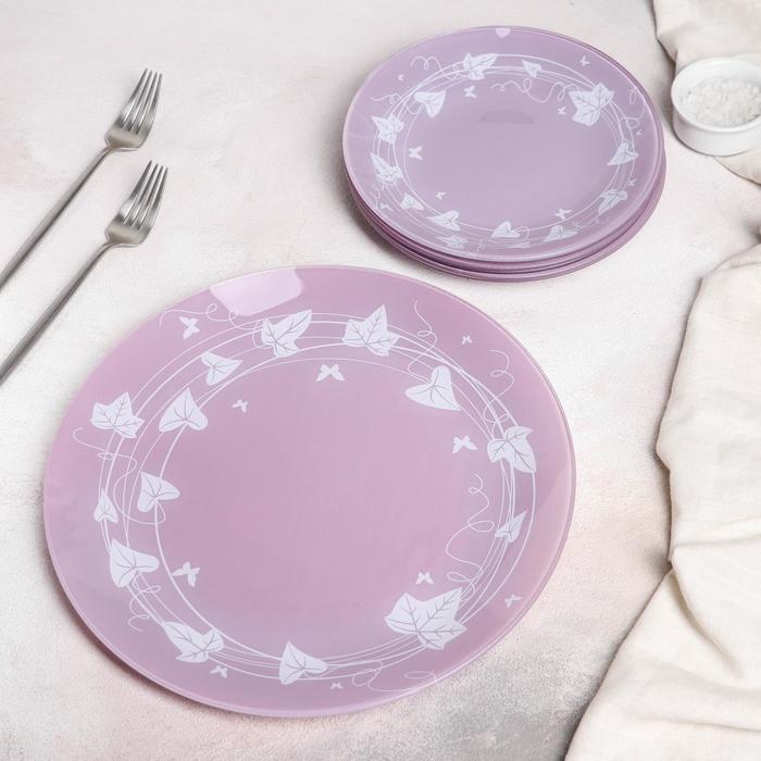 Набор тарелок «Вьюн», в подарочной упаковке, цвет сиренево-белый - фото 218143