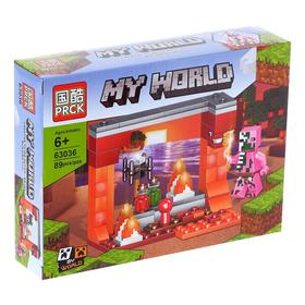 My World constructor, 89 parts