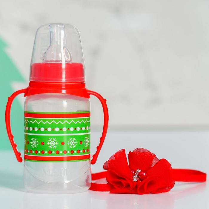 """Набор для малышки """"Первый Новый год"""": бутылочка для кормления 150 мл и повязка на голову - фото 496518"""
