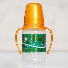 """Бутылочка для кормления """"Волшебная сказка"""" 150 мл цилиндр, с ручками"""