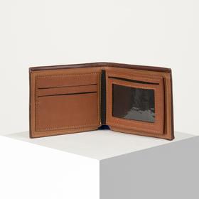 Кошелёк мужской, 2 отдела, цвет коричневый - фото 60556