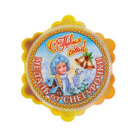 Медаль 'От Снегурочки' 90 х 90 мм Ош