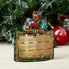 "Desktop calendar "" Symbol of the year 2021. Goby, No. 12"", 13×14.5 cm"