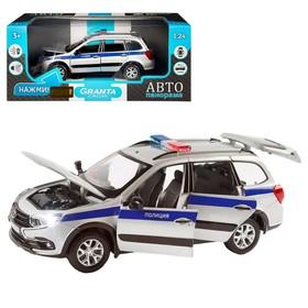 Машина металлическая «Lada Полиция» 1:24, цвет серебряный, открываются двери, капот и багажник, световые и звуковые эффекты