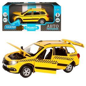 Машина метал «Lada Такси» 1:24, инерция, цвет жёлтый, открываются двери, капот и багажник, световые и звуковые эффекты