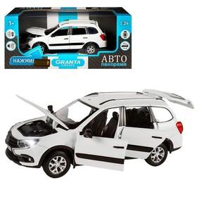 Машина метал «Lada» 1:24, инерция, цвет белый, открываются двери, капот и багажник, световые и звуковые эффекты