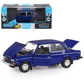 Машина металлическая «ВАЗ 2106» 1:22, инерция, цвет синий, открываются капот и багажник