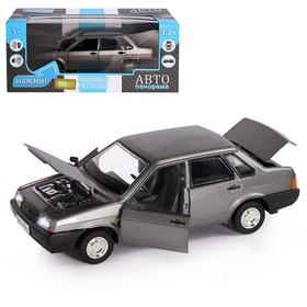 Машина металлическая «ВАЗ 21099» 1:22, инерция, цвет серый, открываются двери, капот и багажник