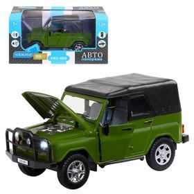 Машина металлическая «УАЗ-469» 1:24 цвет хаки, открываются двери, капот и багажник, световые и звуковые эффекты