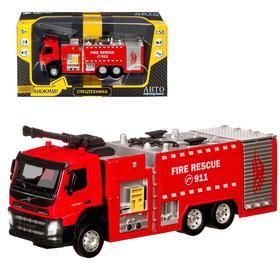 Машина металлическая «Volvo пожарная машина» 1:50, цвет красный, откидная кабина, световые и звуковые эффекты