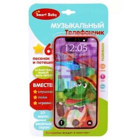 Телефон музыкальный 3D-экран 6 песен из м/ф и потешек,офиц лицензии JB0200004