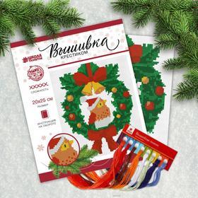 """Cross stitch """"Bird on a fir wreath"""", 25*20 cm"""