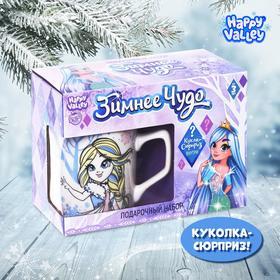 Кукла с кружкой «Зимнее чудо» МИКС