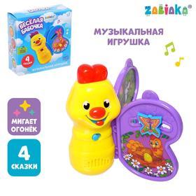Музыкальная игрушка «Волшебная бабочка» звук, свет
